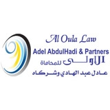 Al Oula Law Firm