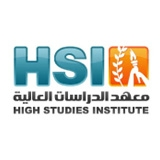 High Studies Institute