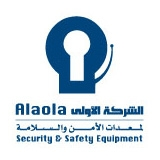Al Aola Security & Safety