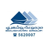 Boushahri Group